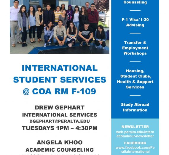 College of Alameda International Services (Fall 2016)