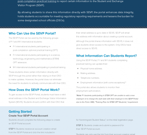 New SEVP Portal for OPT Students (Coming March 23rd)